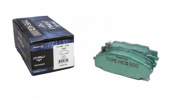 Project Mu HC800 PH8F336 F336 D829 S2000 Civic Si RSX Type-S (Front) Brake Pads