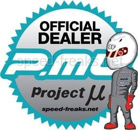Featured Vehicles - Project Mu  - Project Mu HC+800 PH8Z152 StopTech ST-40 & Honda S2000 Rear (S2KI Package Special)