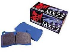 F87 M2 - Brake Pads - Endless  - Endless MX72 EIP217 Rear Brake Pads BMW FXX M5+M6 (iron rotors)
