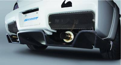 Aerodynamics - Diffuser - Spoon Sports - Spoon Sports S-Tai Carbon Rear Diffuser Honda S2000